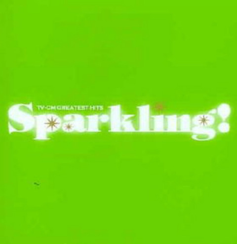 Sparkling! TV-CM Greatest Hits 2008