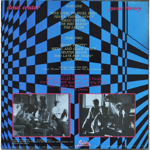 Game Theory - Dead Center 1984 LP back