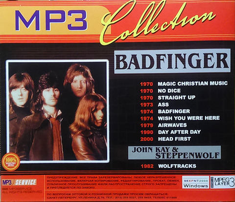 Badfinger ‎- MP3 Collection back