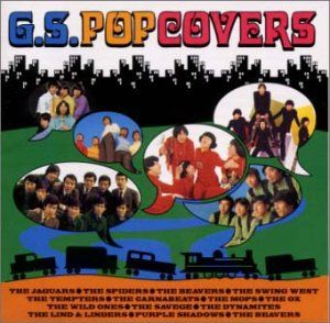 Pop Covers (2001)