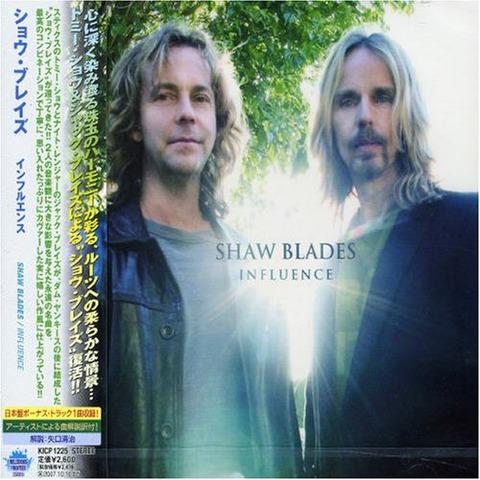 Shaw Blades - KICP-1225