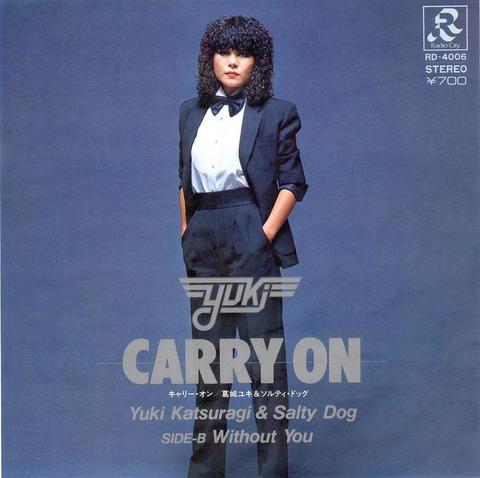 葛城ユキ&ソルティ・ドッグ - Without You (1980)