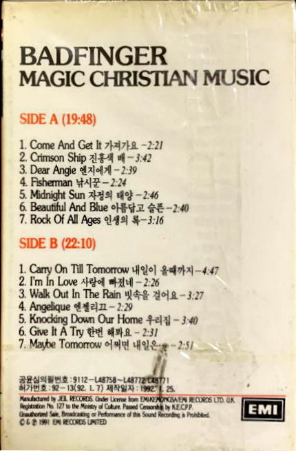 Badfinger - Magic Christian Music 1992 Korea cassette b