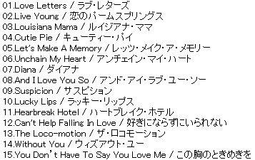 前川清 - My Favorite Songs -Oldies-