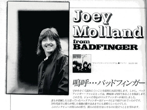 Guitar magazine #149 Joey