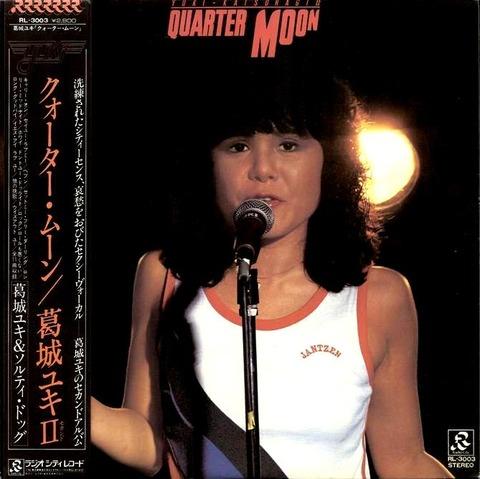 葛城ユキ&ソルティ・ドッグ - Quarter Moon (LP 1980)