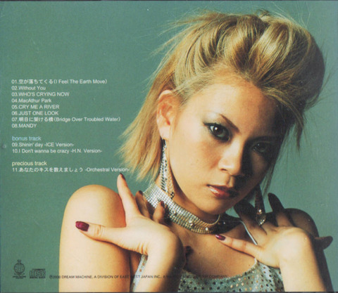 Koyanagi the Covers (2000) back