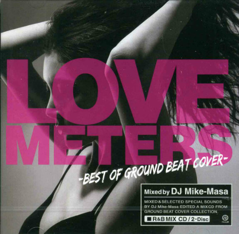Sheena Rayder - DJ Mike-Masa