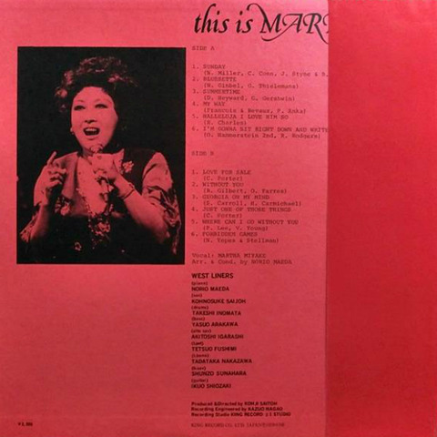 Martha Miyake - This Is Martha (1978) back