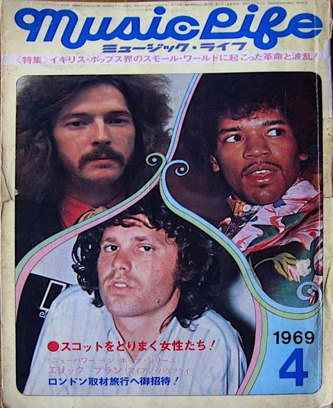 Music Life April 1969 a