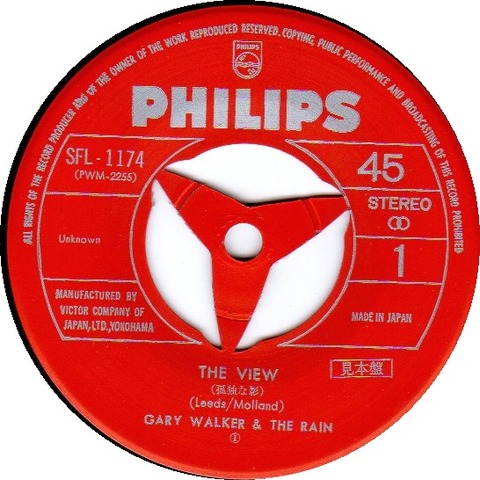 gary-walker-and-the-rain-the-view-1968