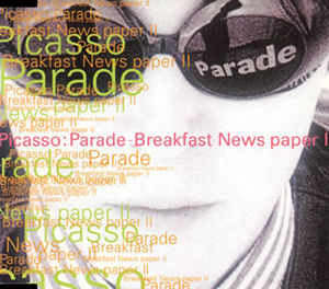 Parade - Breakfast News paper II (1995)