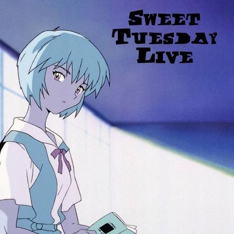 Sweet Tuesday - Strange Girl (Sweet Tuesday Live)