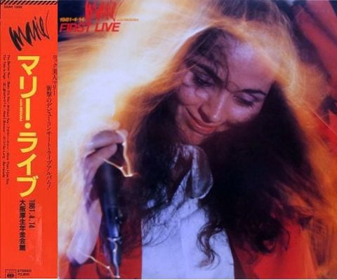 Kyan Marie LP 1981+obi