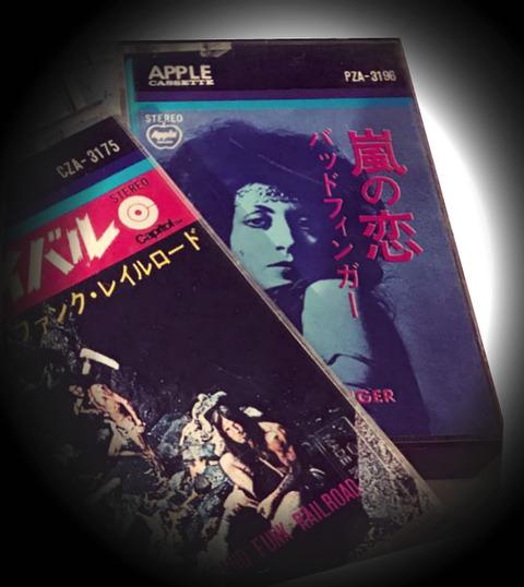 Badfinger cassette 1971