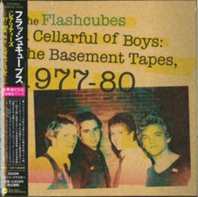 Flashcubes obi