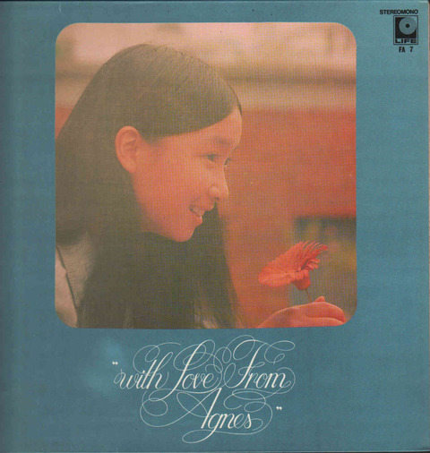 With Love from Agnes Chan (1973)