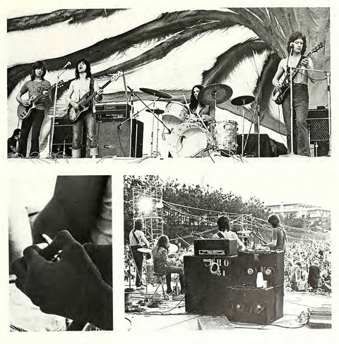NCSU April 17, 1971