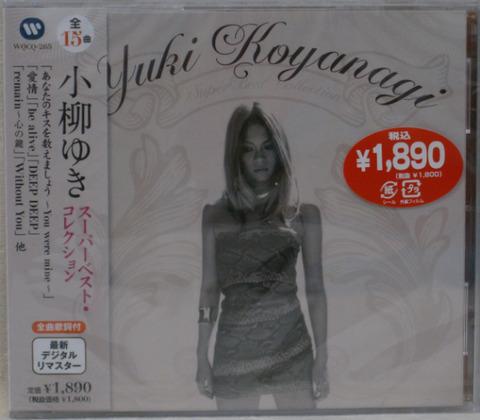 小柳ゆき - スーパーベスト・コレクション (2011)