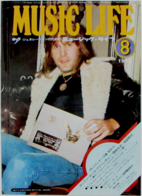 Music Life (August 1974) cover