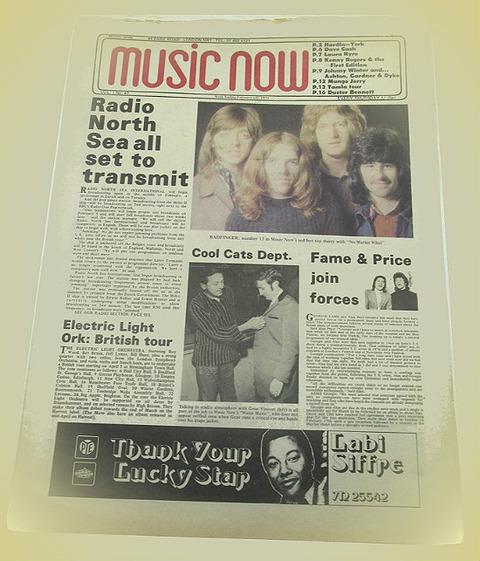 Music Now (Feb 6, 1971)