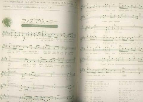 ライトミュージック Light Music 1972-06 bb