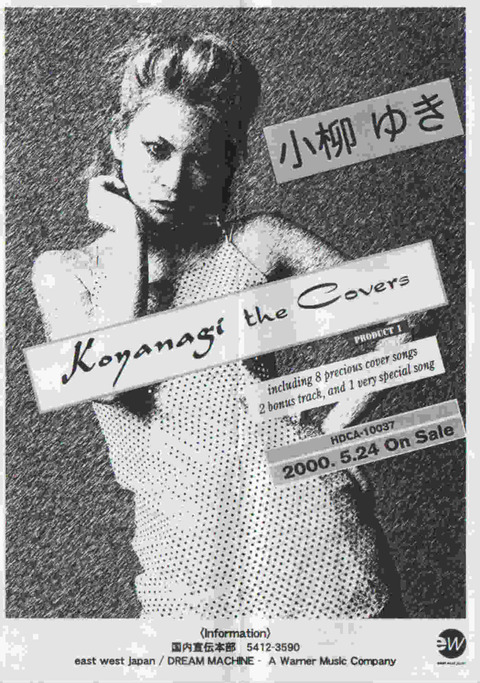 Koyanagi the Covers (cass 2000) ad
