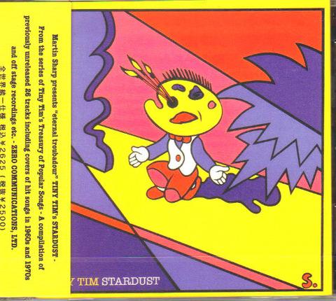 Tiny Tim - Stardust obi