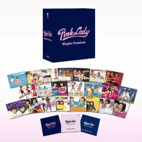 ピンク・レディ Pink Lady - box