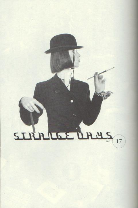 Strange Days #17a