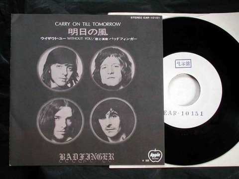 Badfinger EAR-1151 Test