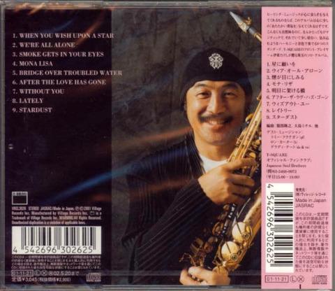 伊東たけし VRCL-3026 obi b