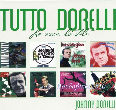 Johnny Dorelli - Tutto Dorelli 2007