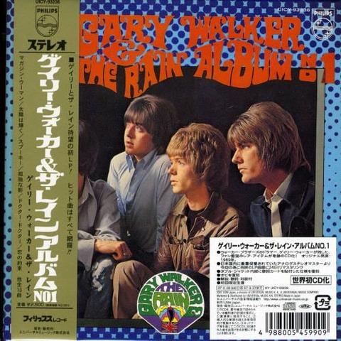 Rain CD2007