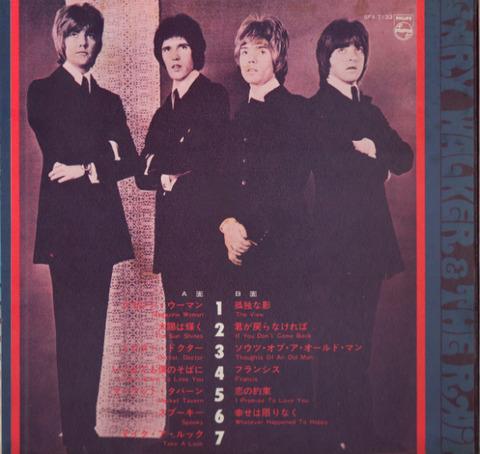 Rain - Album 1968 g