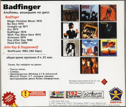 Badfinger -‎ Collection of Albums and Concerts 1970-2000 b