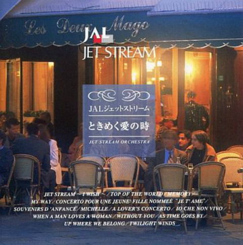 Jet Stream Orchestra JAL-7