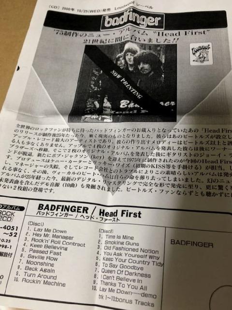 Badfinger - Head First X-335 1cd b