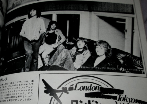 Music Life (August 1974) b