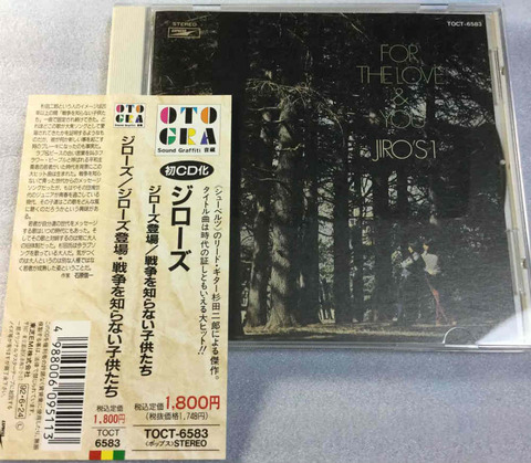 Jiro's 1992 -TOCT-6583 a