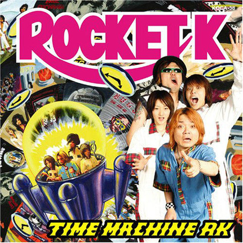 Rocket K CD a
