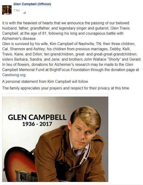 Glen Campbell 1936 - 2017