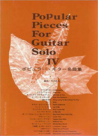 Noriyasu Takeuchi - Popular Pieces for Guitar Solo IV