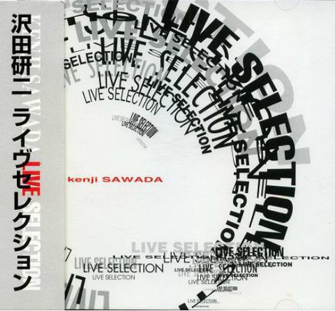 沢田研二 SPCD-1592
