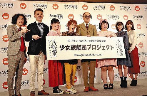 【新型コンテンツ】吉本興業、広井王子が総合演出!少女歌劇団をプロデュース!