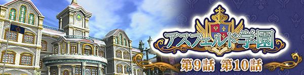 banner_rotation_20170810_001