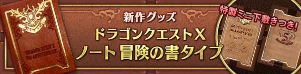 banner_rotation_20170801_003