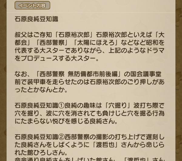 IMG_6738
