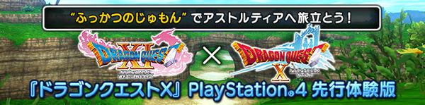 banner_rotation_20170806_001