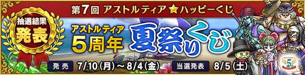 banner_rotation_20170627_003